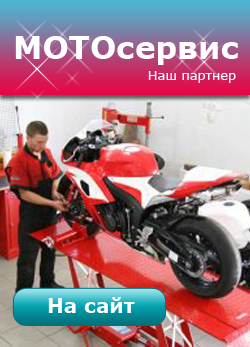 Переход на сайт мотосервиса http://www.nkmoto.ru/